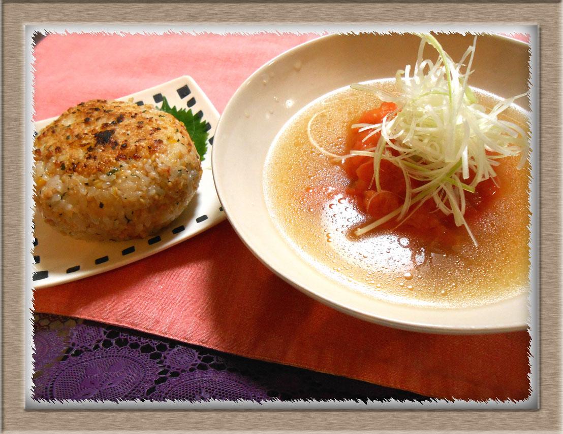 とろっとトマトの丸ごと煮、塩そぼろ焼きおにぎりでだし茶漬け (1)