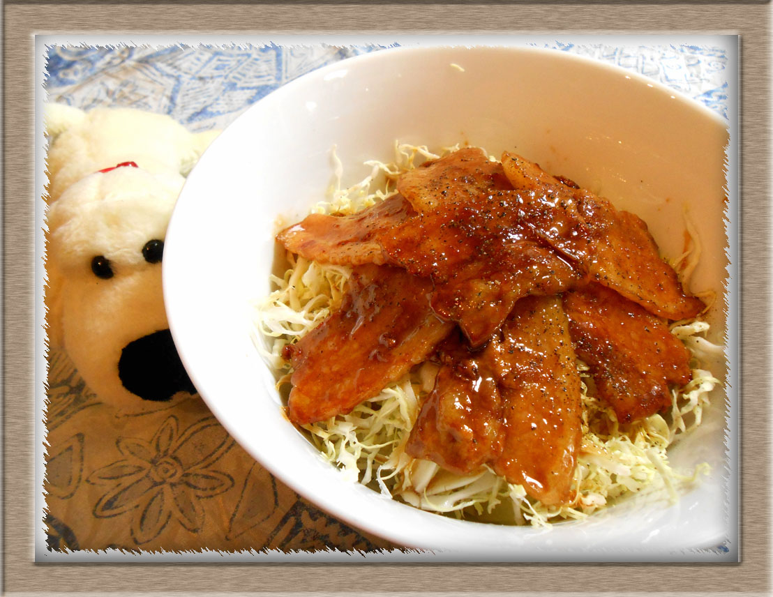 豚バラ照り焼き丼 (1)