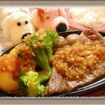 オリジナル『ステーキソース』絶品にんにくオニオンソースの簡単レシピ