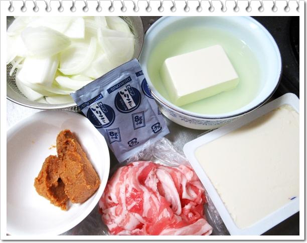 とん汁 ペコジャニ 材料 嵐にしやがれ 作り方 レシピ 関ジャニ