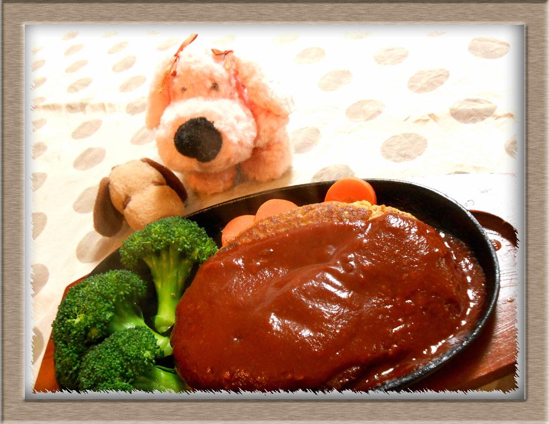 さば味噌煮ハンバーグ (1)
