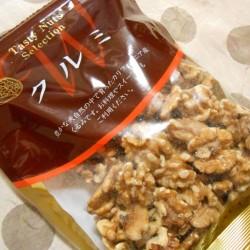 にんじんドレッシングサラダ (2)