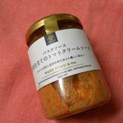 豆乳トマトソース
