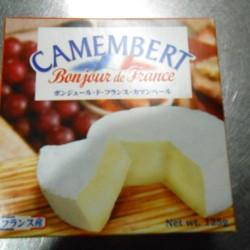 カマンベールチーズ揚げ出し (4)
