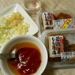鶏のチリソース (2)