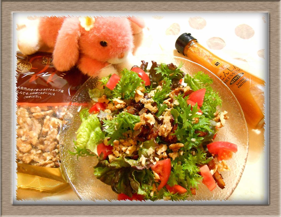 にんじんドレッシングサラダ (1)