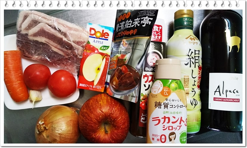 金沢カレー レシピ ゴーゴーカレー 再現 作り方 簡単 材料