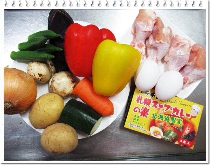 スープカレー,ソラチ,スープカレーの素,作り方,レシピ,材料,