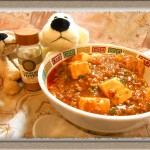 本格中華『麻婆豆腐』スパイス使って簡単レシピ