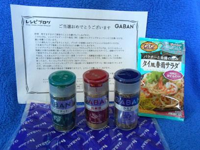 アジア調味料