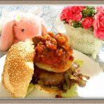 【トマトオニオンハンバーガー】モスバーガーをイメージした満点ボリューム