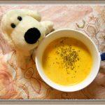 秋の味覚『カボチャのポタージュ』とろ~り温かなスープ