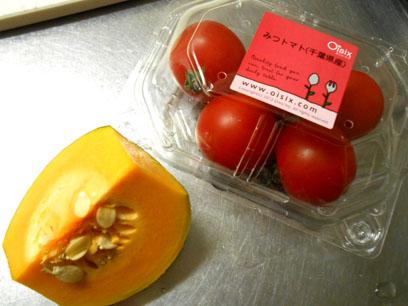 カボッコリー&みつトマト