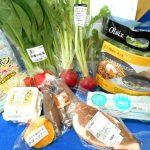 オイシックス『Oisix新鮮野菜のおためしセット』でお手軽常備菜ナムル&カボッコリーサラダ作ってみた