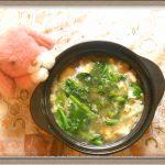 【カニと菜の花のとろみ豆腐】旬の春野菜でトロトロ温かスープ鍋レシピ