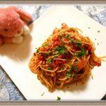 【フレッシュオレガノのトマトソースパスタ】得損レシピで残ったパスタがオムレツに!?