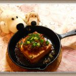 スキレットでダイエット飯【厚揚げステーキ ピリ辛オニオンソース】栄養満点de低カロリー