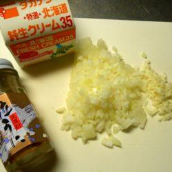 ウニパスタ 材料 作り方 レシピ