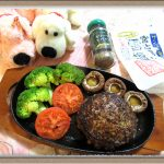 得する人!損する人!【肉汁出ないハンバーグ】竹内シェフの日本一美味しい得損レシピ作ってみた!