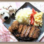 得損サイゲン大介レシピ【絶品とんかつ作ってみた】和風だし?マヨネーズ?格安豚肉が高級店の味に!