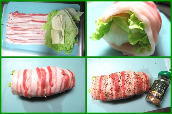レタスチーズ 豚バラ肉巻