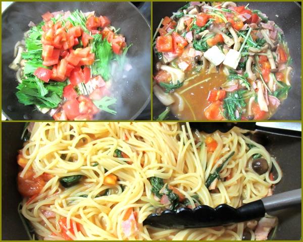 しじみの恵み 味付け トマト 水菜 白ワイン アルパカ パスタ レシピ