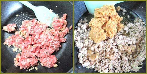 肉味噌 もち麦 作り方 レシピ 材料
