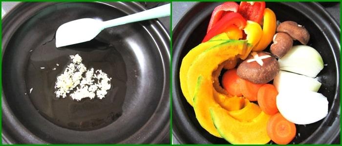 蒸し野菜 タジン鍋 ホットサラダ 作り方 レシピ