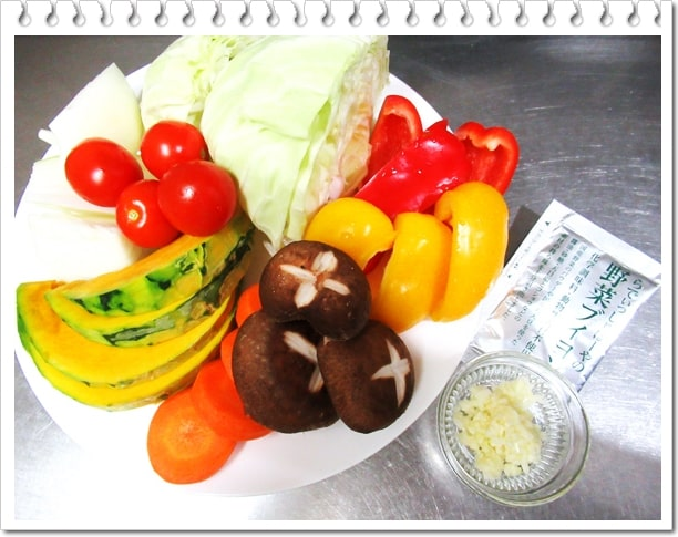 ホットサラダ レシピ 作り方 新鮮野菜