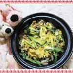 秋の味覚「きのこと小松菜のチェダーチーズ青しそポン酢蒸し」タジン鍋でヘルシーレシピ