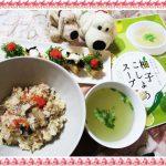 『サバ缶とトマトの炊き込みご飯』梅ズバレシピ作ってみた!ツナ缶より売れてるスーパーフード