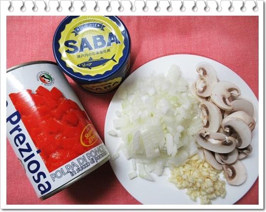 サバ缶 トマト缶 トマトソース パスタ