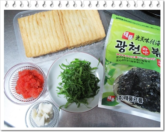 厚揚げ 明太子 クリームチーズ 韓国のり ダイエット 作り方 レシピ ヘルシー 青しそ