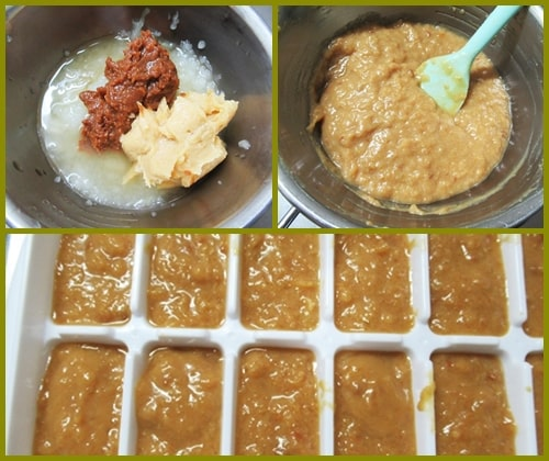 スペシャルみそ 世界一受けたい授業 味噌汁健康法 赤味噌 白みそ アイストレー 作り方 レシピ