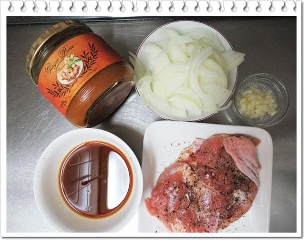 万能調味料 ヴェーダヴィ ジンジャーペースト チキンソテー 作り方 レシピ 調味料 鶏もも肉 にんにく 玉ねぎ