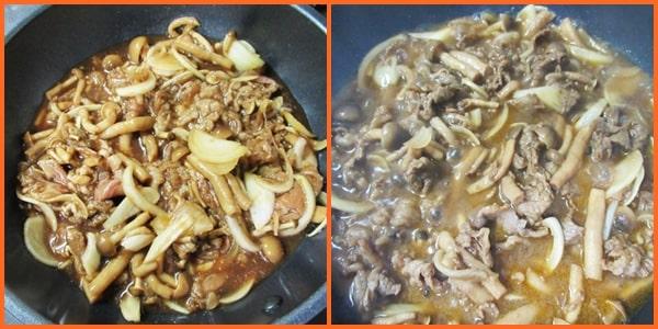 漬けるだけレシピ ハッシュドビーフ レシピ 作り方 アイラップ 牛こま肉 時短 簡単 ヒルナンデス