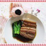 低温調理器『豚の角煮』肉汁逃がさずトロうまに仕上がる簡単レシピ