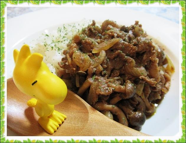 漬けるだけレシピ ハッシュドビーフ レシピ 作り方 アイラップ 牛こま肉 時短 簡単 シュライヒ ウッドストック スヌーピー ヒルナンデス