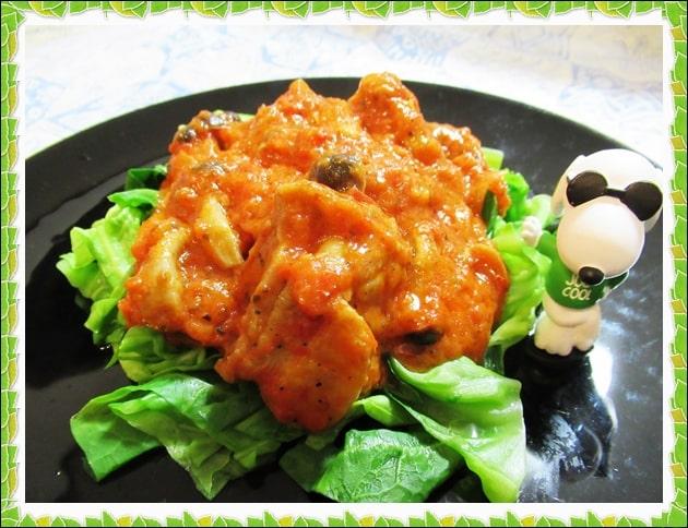 きのう何食べた チキントマト煮 レシピ 作り方