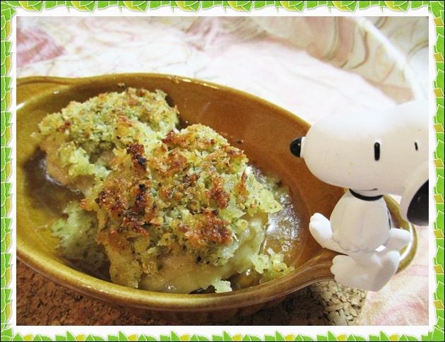 きのう何食べた 鶏肉の香草パン粉焼き レシピ 作り方 西島秀俊