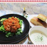 【きのう何食べた?チキントマト煮込み作ってみた】鶏肉で簡単ドラマレシピ!