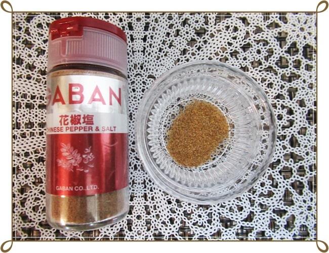 ハーブソルト おすすめ 花椒塩 スパイス