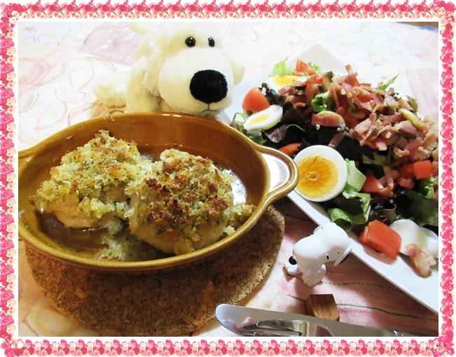 きのう何食べた 鶏肉の香草パン粉焼き チキン レシピ 作り方 西島秀俊