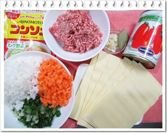 きのう何食べた ラザニア 材料 作り方 レシピ