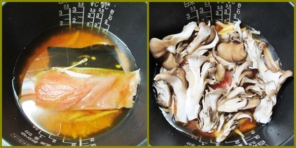 きのう何食べた 炊き込みご飯 鮭 舞茸 ゴボウ レシピ 作り方 昨日何食べた