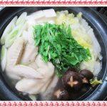 【きのう何食べた?鶏の水炊き】手羽先で〆の雑炊も旨みたっぷり作ってみた