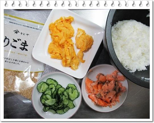 鮭と卵のちらし寿司 きのう何食べた 材料