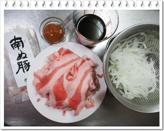 南ぬ豚 生姜焼き アグ―豚 材料