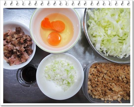 ダイエット 炒り豆腐 チャーハン 材料
