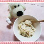 【きのう何食べた?アールグレイのアイス作ってみた】濃厚な甘さのミルクティーのシャーベット